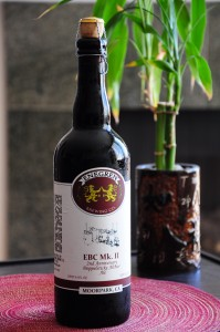 bottle of ebc mk ii